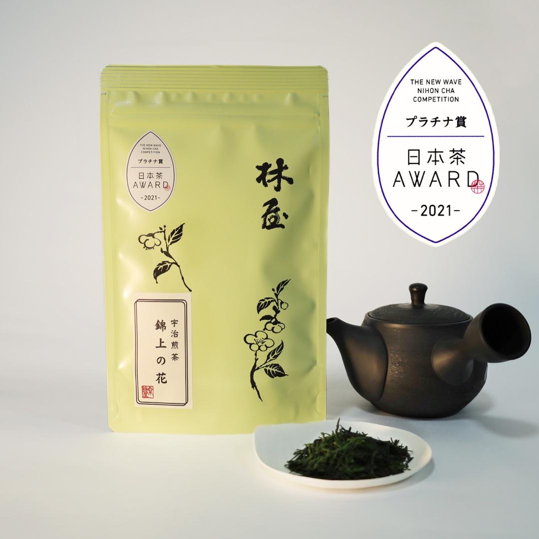 宇治煎茶「錦上の花(きんじょうのはな)」(50g)
